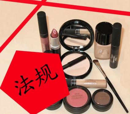《防晒化妆品防晒效果标识管理要求》