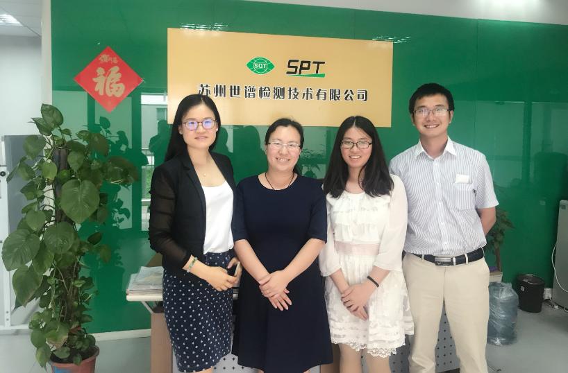 无限极(中国)与世谱检测达成技术合作