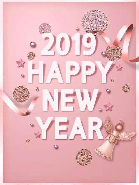 世谱检测恭祝全体客户及行业同仁新年快乐!
