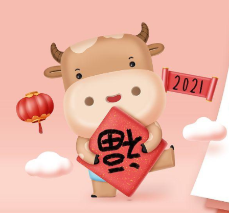 世谱检测恭祝您新春快乐!